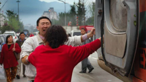 Dujiangyan Parents' Search for Child