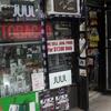 Big Vape: The Incendiary Rise of Juul E-cigarettes