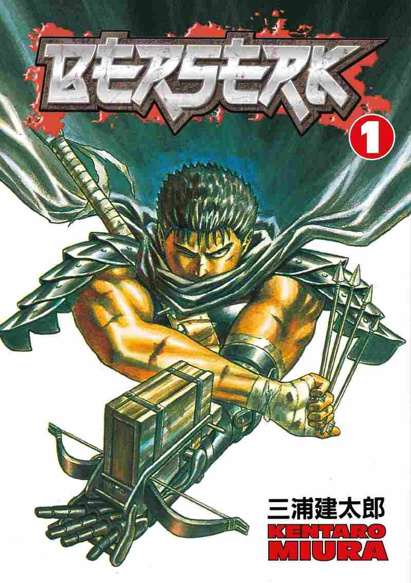 Berserk vol. 1, by Kentaro Miura