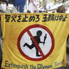 Japan recently extended a third state of emergency just before the Olympics began.