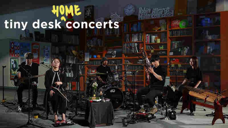 JAMBINAI: Tiny Desk (Home) Concert
