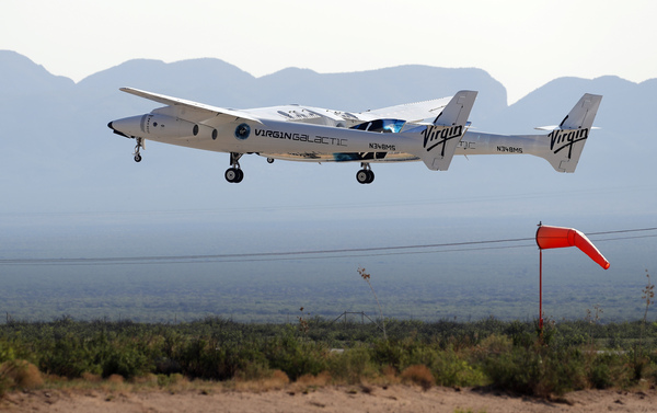 The rocket plane carrying Virgin Galactic founder Richard Branson and other crew members takes off from Spaceport America near Truth or Consequences, N.M. Sunday, July 11, 2021. (AP Photo/Andres Leighton)