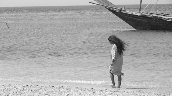 'Scales' Is A Saudi Arabian Filmmaker's Feminist Fable Of The Sea