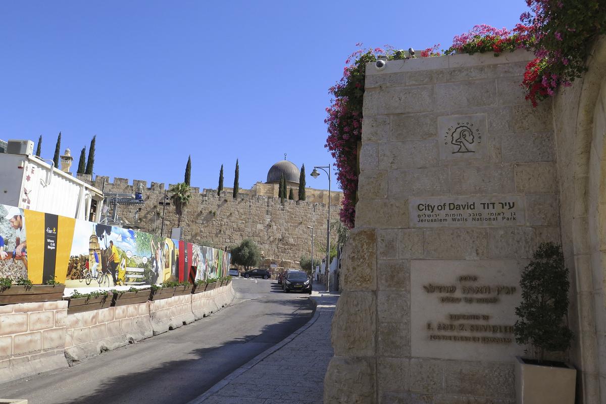 Palestinians fear eviction from Jerusalem neighborhood to make way for park: NPR