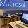 Белый дом обвинил Китай во взломе Microsoft.  Китай снова показывает пальцем