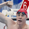 An Olympic Swimmer Who Battled COVID-19 Twice Is Now A Gold Medalist