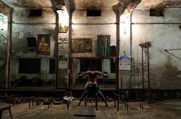 """""""Old gym"""" Bangladesh"""