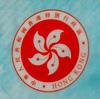 중국에 균열이 생기면서 미국에 거주하는 홍콩 거주자들은 임시 은신처를 갖게 됩니다.