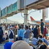 Chaos At The Kabul Airport Reflects The Desperation Afghans Are Feeling