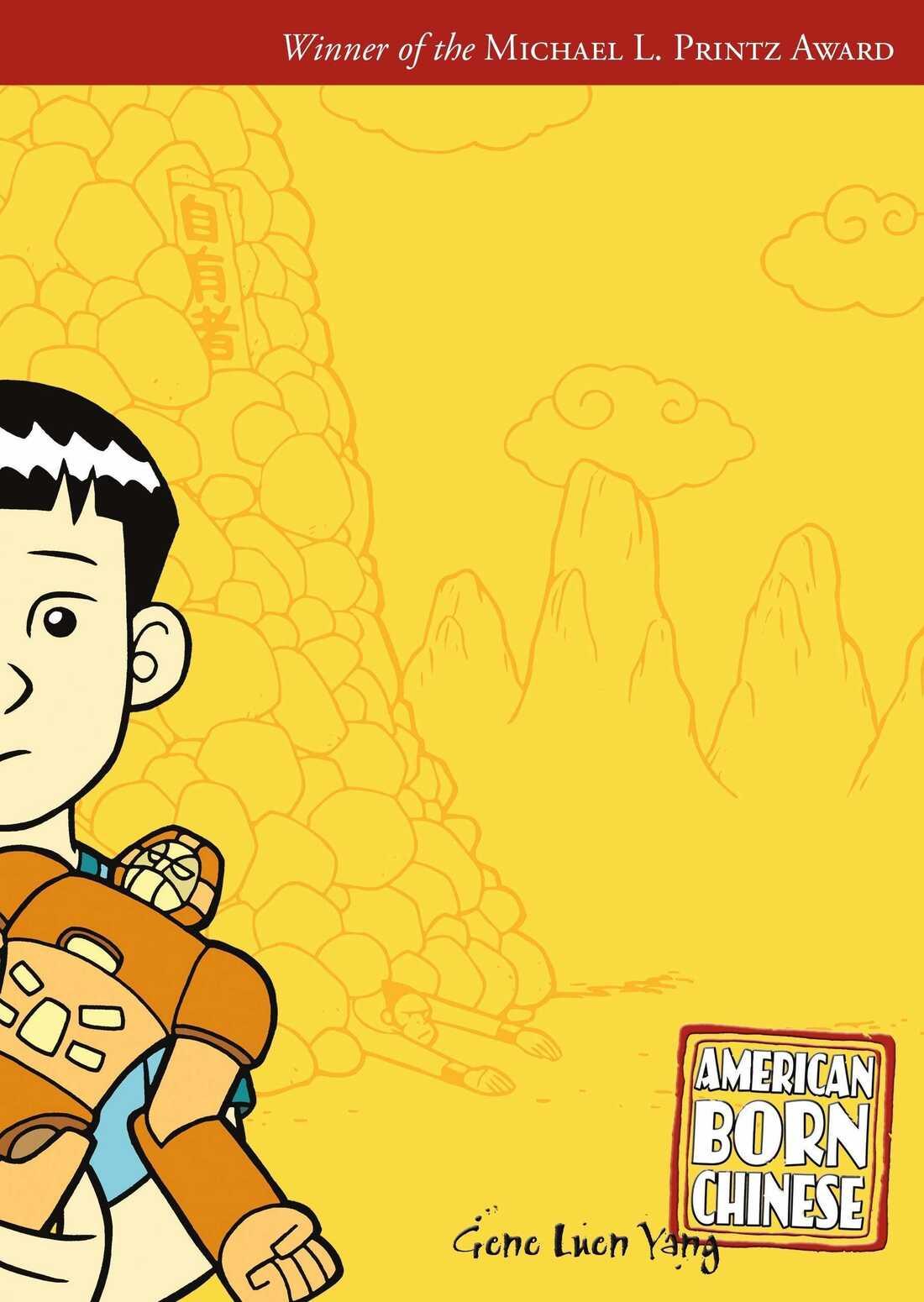 American-Born Chinese, by Gene Luen Yang