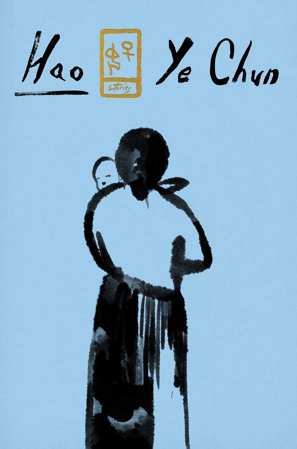 Hao, by Ye Chun