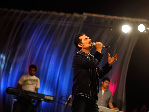 Singer Farhad Darya is performing for free to encourage his countrymen to vote in the upcoming presidential election.