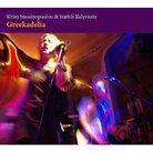 Cover for Greekadelia