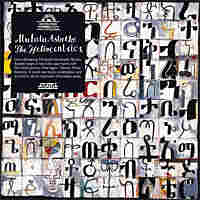 Cover to Mulatu Astatke/The Heliocentrics' new album.