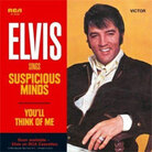 Cover to Suspicious Minds