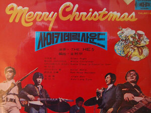 Have Yourself A Funky Little Christmas : NPR