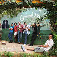 Cover for Daw L Baladiyyi