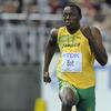 Square: Jamaica's Usain Bolt