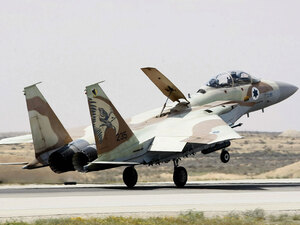 An Israeli Air Force F-15I fighter jet lands at the Hazerim Air Force in March 2009