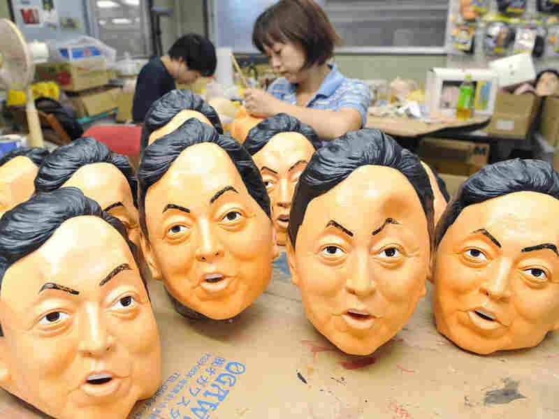 Masks of Yukio Hatoyama
