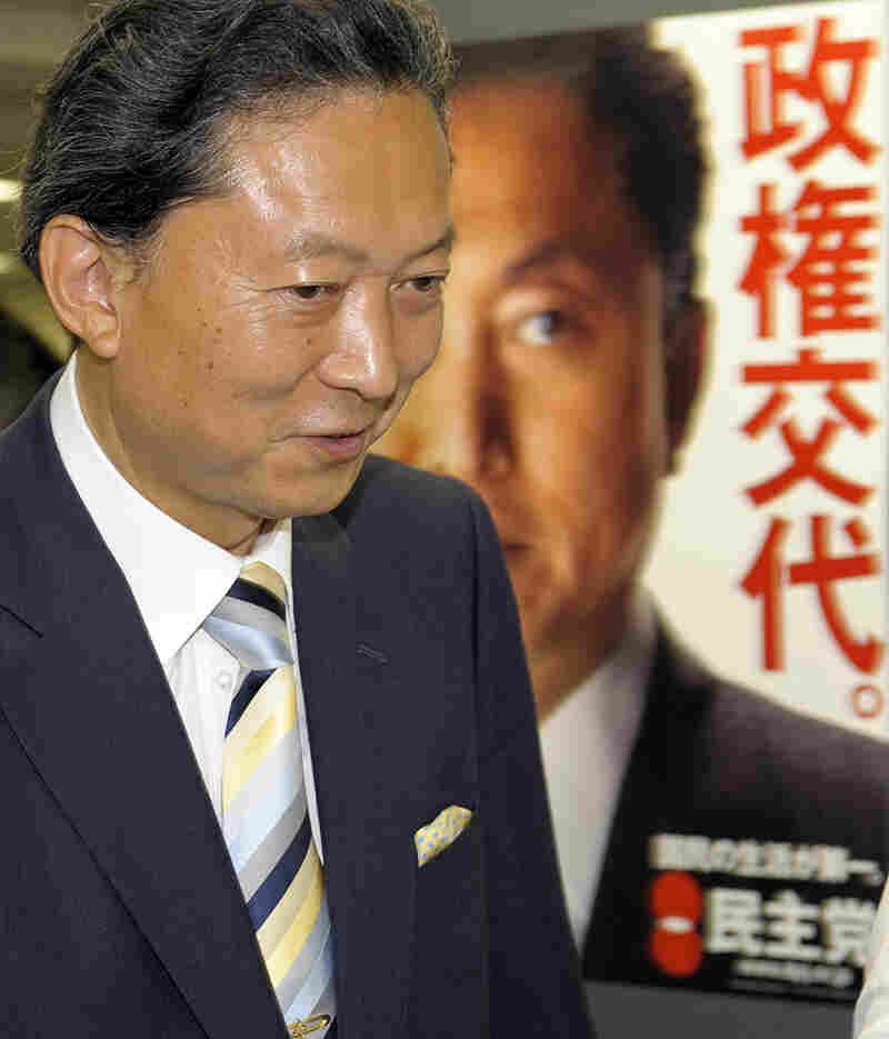 Custom: Yukio Hatoyama, leader of the Democratic Party of Japan