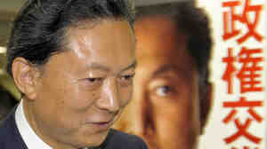 Wide: Yukio Hatoyama, leader of the Democratic Party of Japan