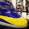 High-speed train (sq)