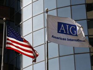 An AIG office building in New York City.