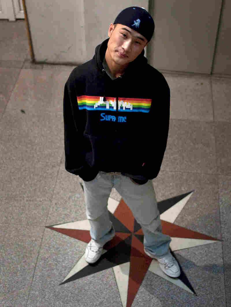 Hip-hop fan Ariuntstseg Altankhuyug