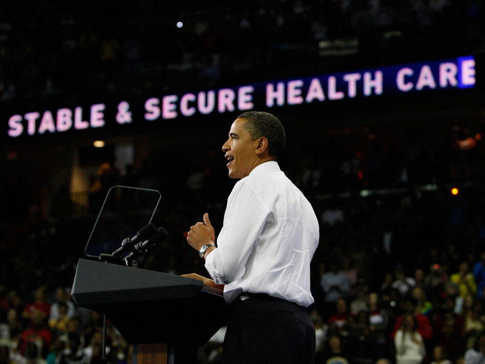 President Obama speaks at a health care rally Thursday at the Comcast Center at the University of Maryland in College Park, Md.