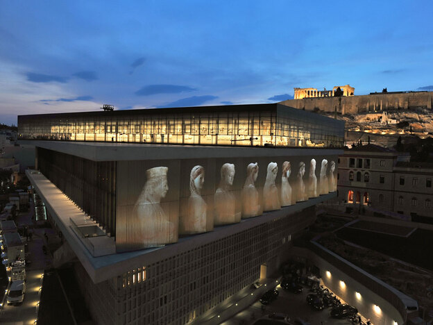 A general view of the new Acropolis Museum in Athens, Greece.