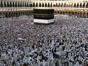 Muslims circle the Kaaba at Mecca, December 2008