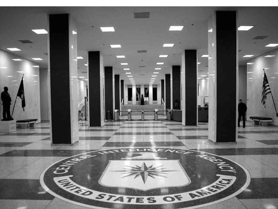 An interior view of the CIA's Terrorist Threat Integration Center