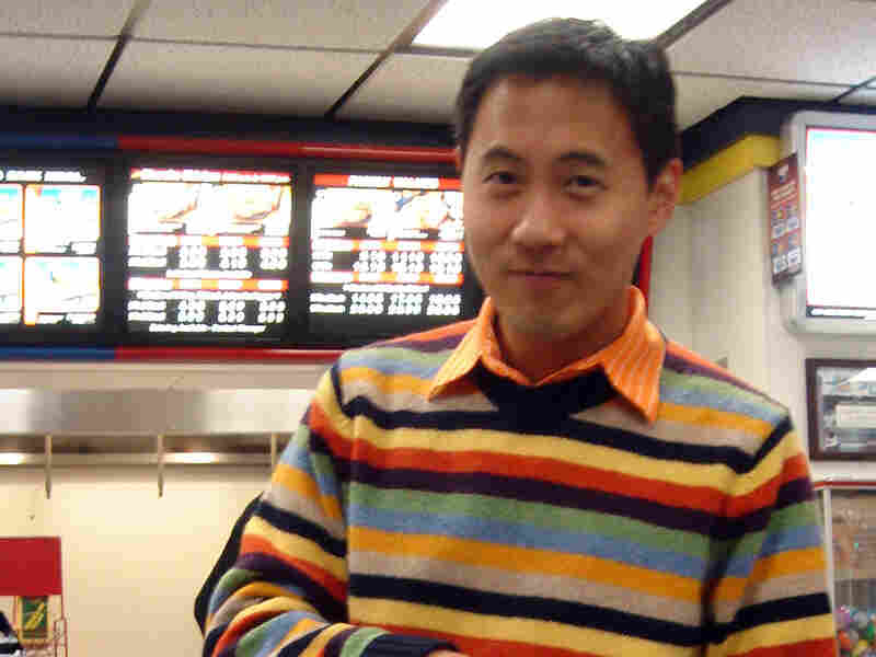 Gene Koo