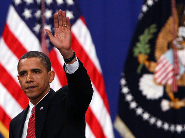 """In his speech at West Point on Dec. 1, Obama laid out his plan for an initial increase of some 30,000 troops in Afghanistan. The end of the speech was """"a firm assertion of America's unique role in the world,"""" says Michael Gerson, a former speechwriter for George W. Bush."""