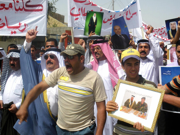 Iraqis in the northeastern town of Baqouba protest the arrest of a member of the Sahwa, or Awakening movement (also known as the Sons of Iraq) and a Sunni Muslim member of the Provincial Council, in May. The Sahwa, or Sunni militias, joined U.S. troops in the fight against al-Qaida in Iraq in 2007. Now, members face tough times.