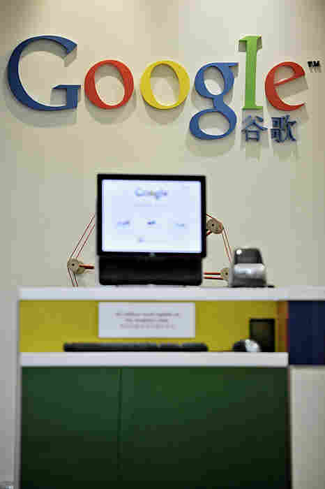 The Google Chinese logo is displayed on a wall at the company's office in Shanghai.