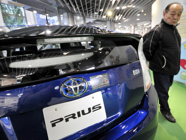 The Transportation Department has begun an inquiry into the 2010 model of the popular Toyota hybrid. (AFP/Getty Images)