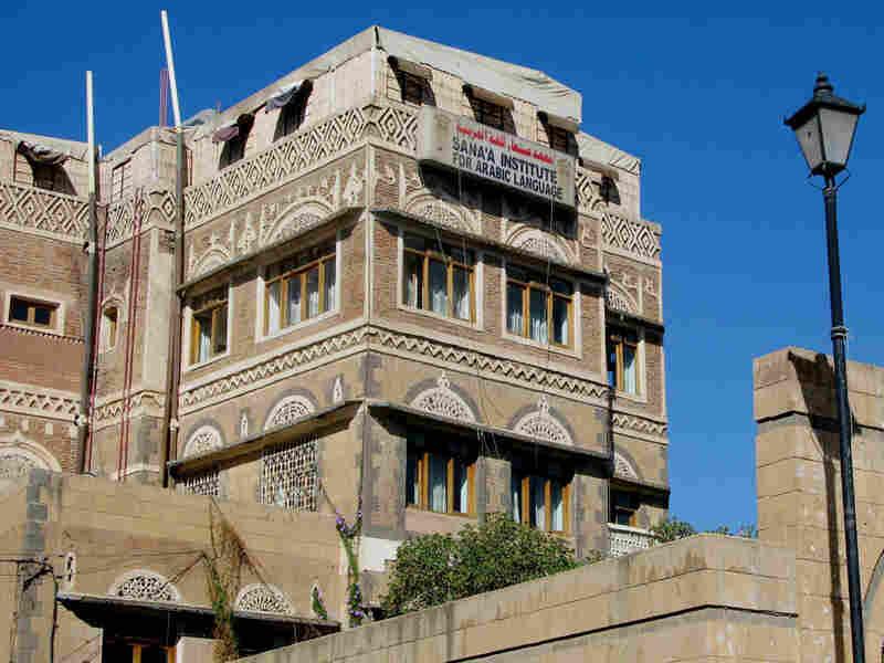 Institute for Arabic Language