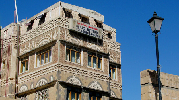 The building housing the San'a Institute for the Arabic Language in Yemen's capital, where Umar Farouk Abdulmutallab studied. (NPR)