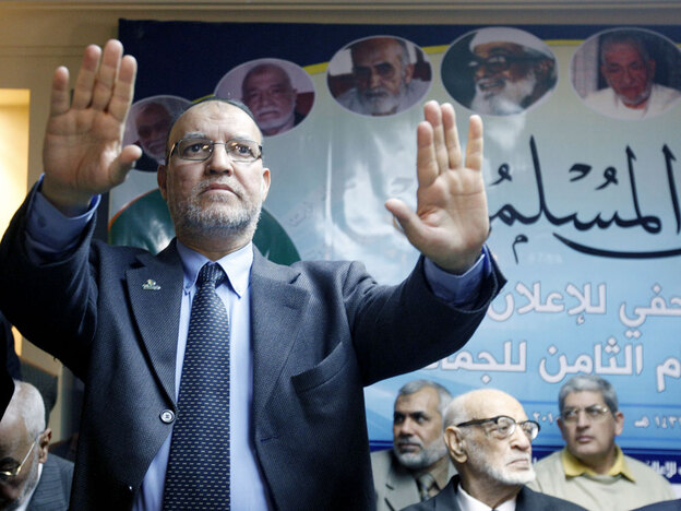 Essam el-Erian, a top official with Egypt's Muslim Brotherhood, shown at a news conference at the Brotherhood's Cairo headquarters in January, was among the opposition group's members arrested earlier this month.