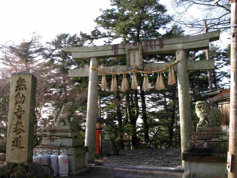 An archway near the Mudoji temple on Mt. Hiei