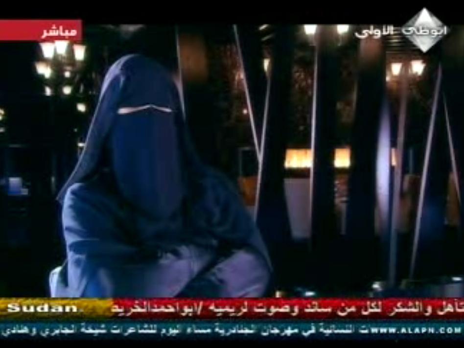 Arab Idol Veiled Woman Rises In Tv Poetry Contest Wbur News
