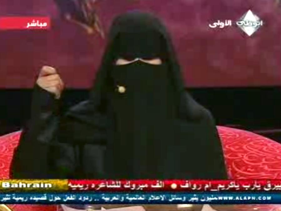Arab Idol Veiled Woman Rises In Tv Poetry Contest Ncpr News