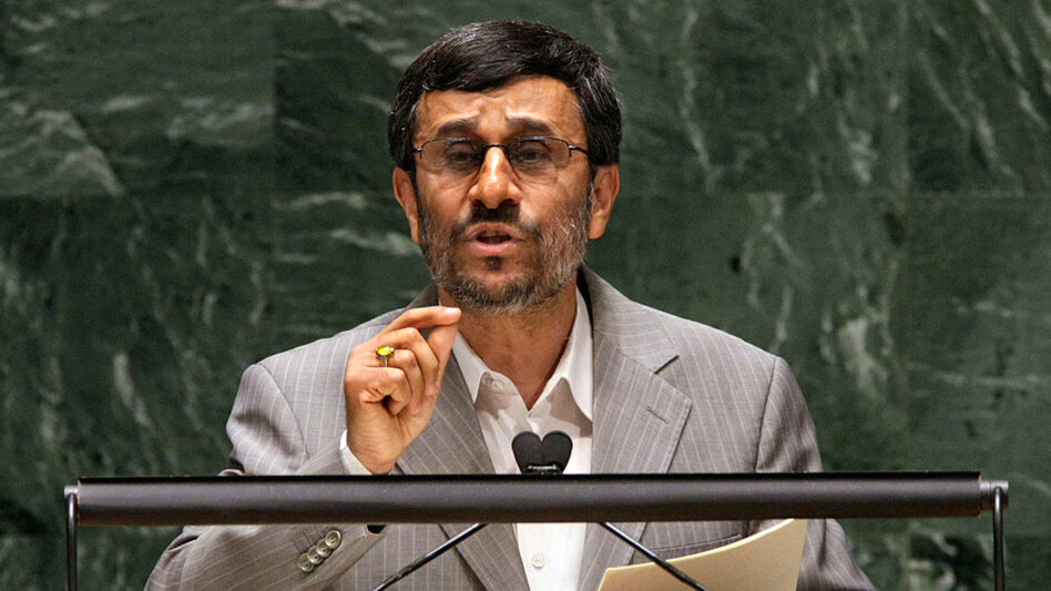 Iranian President Mahmoud Ahmadinejad addresses the Nuclear Nonproliferation Treaty conference Monday at United Nations headquarters.