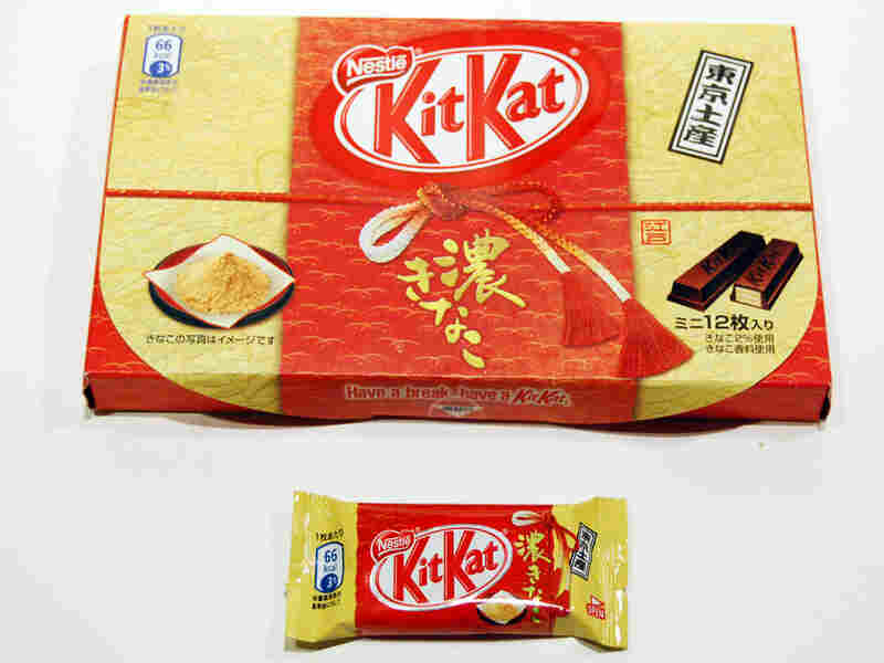 Soybean-flavored Kit Kat
