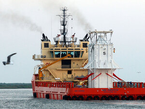 BP Lowers Box To Contain Gulf Coast Oil Spill - 雪山飞狐 - JOKUL VOLANT TOD