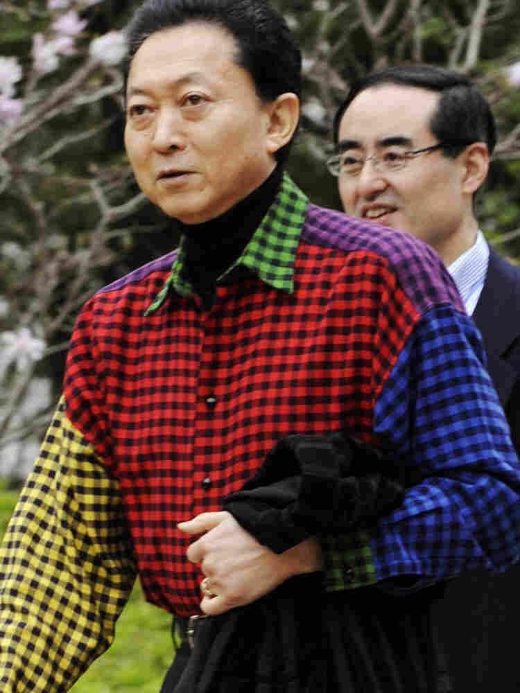 Prime Minister Yukio Hatoyama
