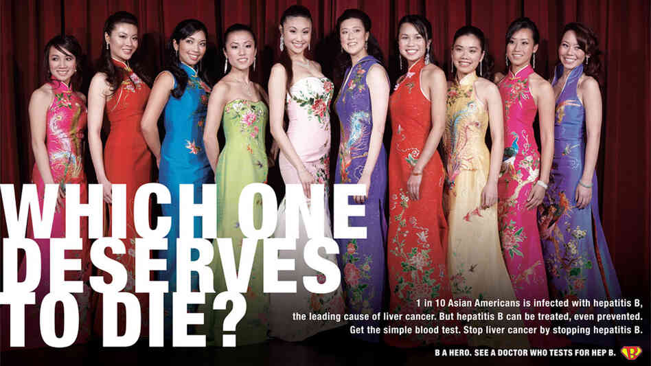 An ad from the SF Hep B Free campaign featuring 10 Asian women in brightly colored dresses