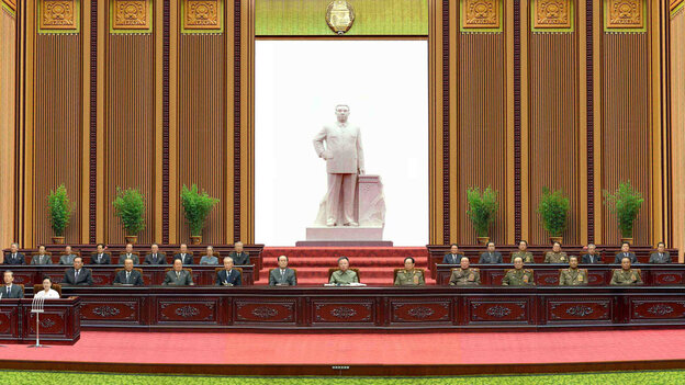 Kim attending parliament